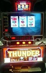 Thunderkyotai